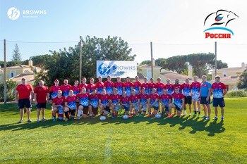 Team » Russia Rugby U20 (March/2019)